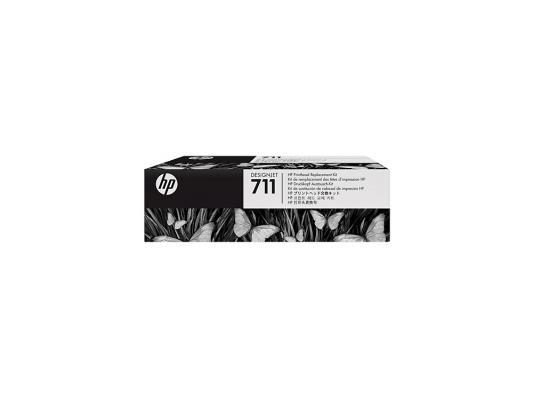 Комплект для замены печатающей головки HP C1Q10A №711 для Designjet T120/T520
