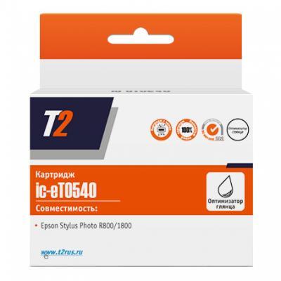 Картридж T2 IC-ET0540 T054040 для Epson St Ph R800/R1800 оптимизатор глянца картридж epson t1590 оптимизатор глянца [c13t15904010]
