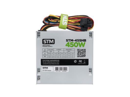 БП ATX 450 Вт STM STM-45SHB