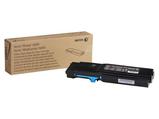 тонер картридж xerox 106r02233 для phaser 6600 workcentre 6605 голубой 6000стр Тонер-картридж Xerox 106R02249 для Phaser 6600/WC 6605 голубой 2000стр