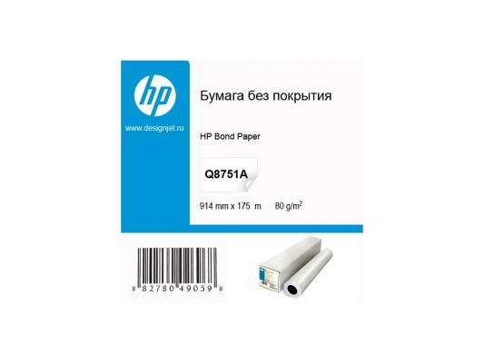 """Бумага HP 36"""" 914мм x 175м 80г/м2 рулон универсальная документальная Q8751A"""