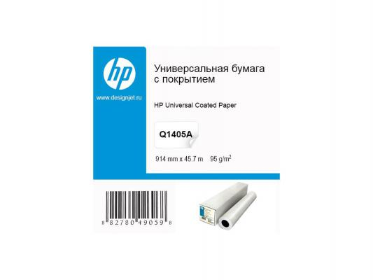 "Бумага HP 36"" 914мм х 45.7м 95г/м2 рулон с покрытием для струйной печати Q1405A"
