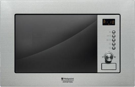 СВЧ Ariston MWA 121.1 X/HA 800 Вт серебристый