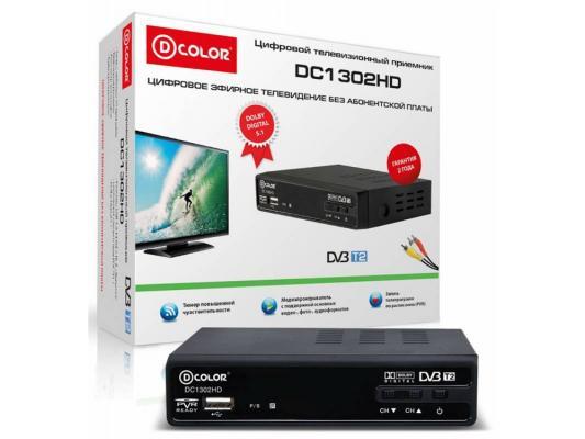 Тюнер цифровой DVB-T2 D-Color DC1302HD HDMI USB черный