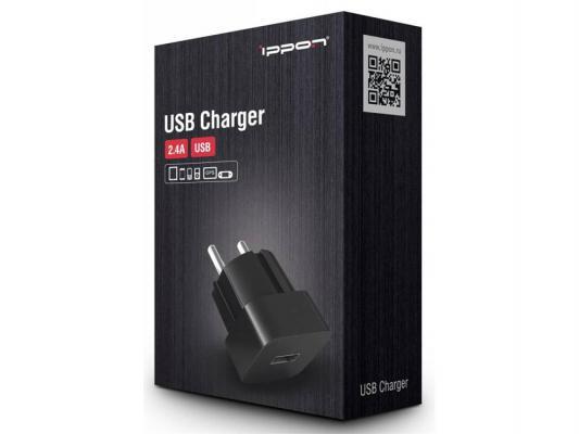 Сетевое зарядное устройство Ippon TC312B 2.4А черный