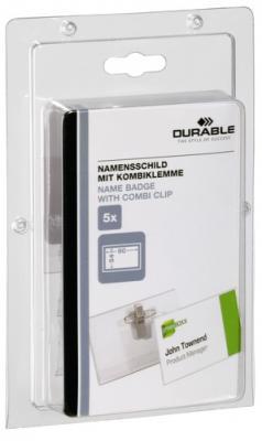 Бейдж Durable горизонтальный 90x54мм комбинированный зажим жесткий пластик 5шт 8610