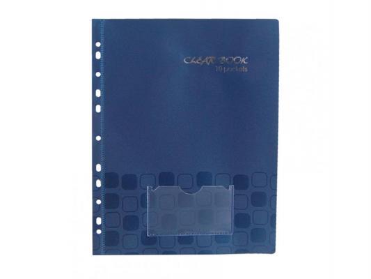 Папка с 10 прозрачными вкладышами Бюрократ CONCEPT CON10st А4 0.2мм ассорти от 123.ru