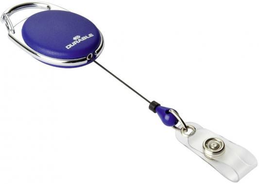 Рулеточный крепеж для бейджа Durable овальный с карабином и креплением синий 10шт 832407