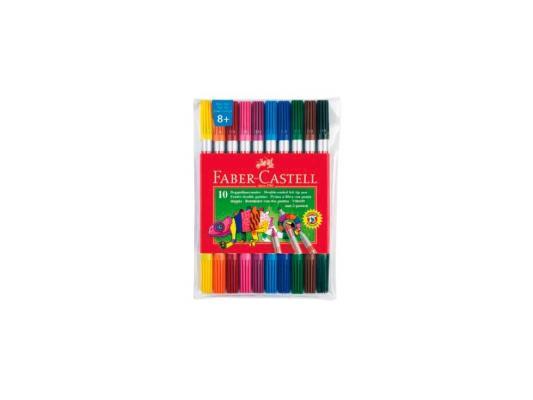Фломастеры Faber-Castell 10 цветов двухсторонние 151110