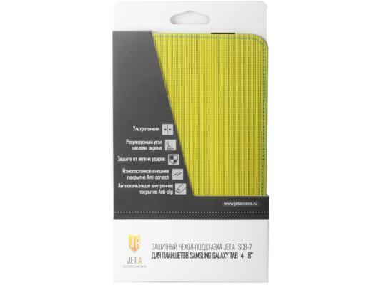 "Чехол Jet.A SC8-7 для Samsung Galaxy Tab 4 8"" жёлтый"
