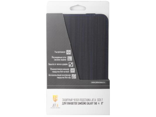"Чехол Jet.A SC8-7 для Samsung Galaxy Tab 4 8"" чёрный"