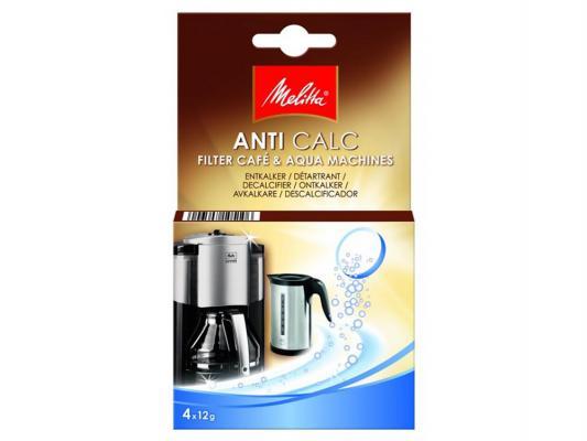 Очиститель от накипи Melitta для для фильтр-кофеварок и чайников 4х12 гр