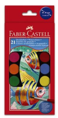 Акварель Faber-Castell Watercolours, 2 кисточки диаметр 30 мм 21 цвет 125021