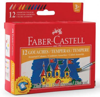 Гуашь Faber-Castell 161112 12 цветов