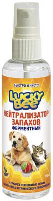 Ферментный нейтрализатор запахов (животных) 150 мл Lucky Bee PM 7512 лайна мс спрей для удаления меток и запахов домаш животных пихта 0 75л