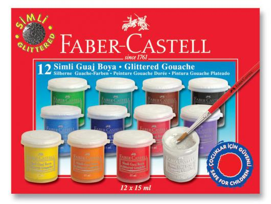 Гуашь Faber-Castell 160404 12 цветов с блестками