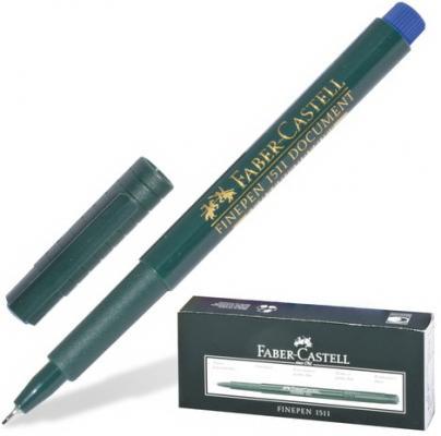 Ручка капилярный Faber-Castell Finepen 1511 черный 0.4 мм ручка капиллярная faber castell grip finepen синяя трехгранная корпус черный 0 4 мм 151651