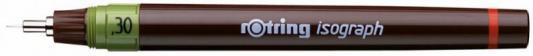 Изограф капилярный Rotring 1903399 0.3 мм