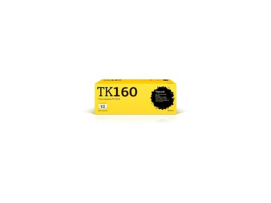 Картридж T2 TC-K160 для Kyocera FS-1120D 1120DN ECOSYS P2035d черный 2500стр