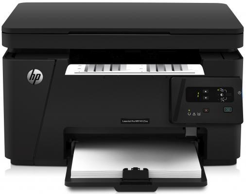 МФУ HP LaserJet Pro M125ra ч/б A4 600x6000dpi 128Мб USB 2.0 CZ177A