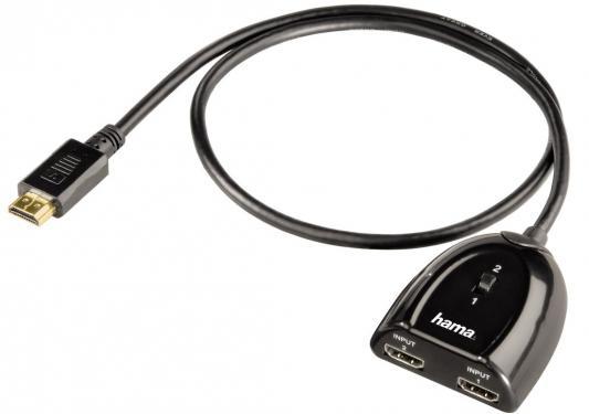 Переключатель HDMI HAMA 2 входа 1 выход H-42553
