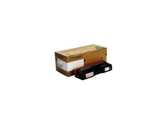 Картридж Ricoh SP C250E для SP C250DN/C250SF голубой 1600стр 407544