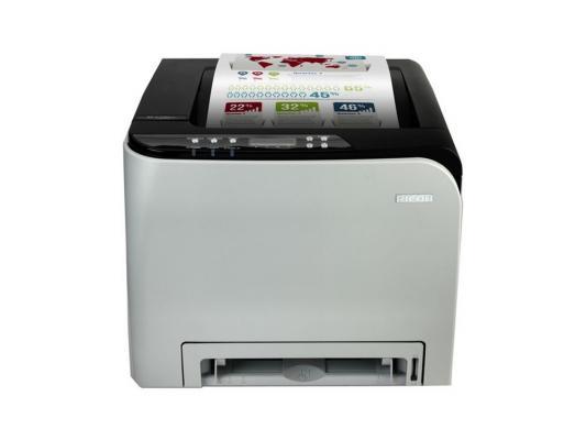 Принтер Ricoh Aficio SP C250DN цветной A4 20ppm 2400х600dpi duplex USB 407520 М199-27