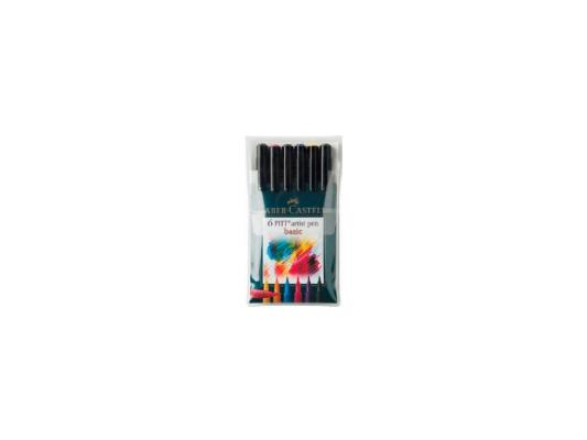Ручка капиллярная Faber-Castell Pitt Artist Pen 167103 6 цветов faber castell fashion colored pencils artist painting oily color pencil set for student drawing 36 48 72 colors free shipping