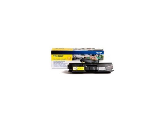 Картридж Brother TN326Y для HL-L8250CDN MFC-L8650CDW желтый 3500стр картридж для струйных аппаратов brother lc3617y желтый для mfc j3530dw j3930dw 550стр lc3617y