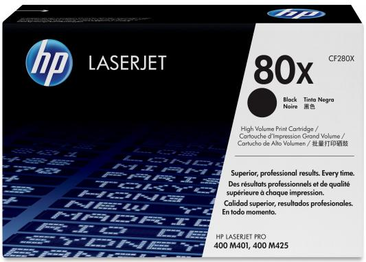 Картридж HP CF280XF №80Х для DesignJet LJ Pro 400 M401 400 M425 черный 7000стр (двойная упаковка)