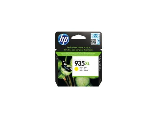 Картридж HP C2P26AE № 935XL для Officejet Pro 6830 желтый картридж hp 935xl yellow c2p26ae