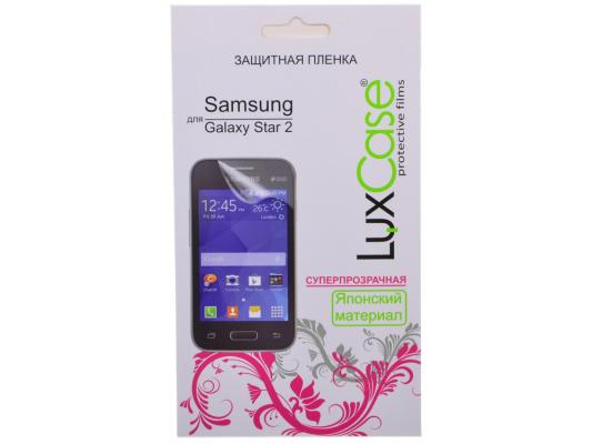 Пленка защитная суперпрозрачная Lux Case для Samsung Galaxy Star 2 защитная пленка liberty project защитная пленка lp для samsung c3510 матовая