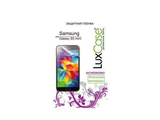 Пленка защитная антибликовая Lux Case для Samsung Galaxy S5 mini