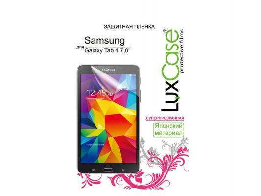 "Защитная пленка суперпрозрачная Lux Case для Samsung Galaxy Tab 4 7.0"""
