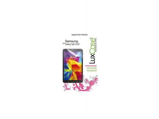 "Защитная пленка суперпрозрачная Lux Case для Samsung Galaxy Tab 4 8.0"""