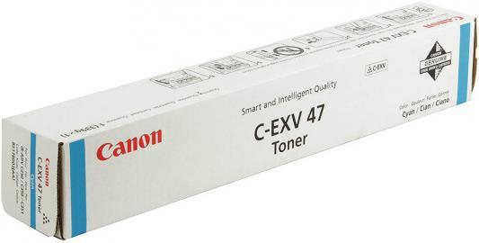 Фото - Картридж Canon C-EXV47C для iR-ADV С351iF/C350i/C250i голубой тонер canon c exv47bk для ir adv с351if c350i c250i чёрный 19 000 страниц