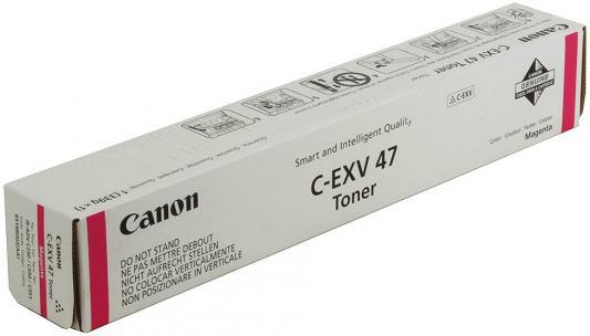 Фото - Картридж Canon C-EXV47M для iR-ADV С351iF/C350i/C250i пурпурный тонер canon c exv47bk для ir adv с351if c350i c250i чёрный 19 000 страниц
