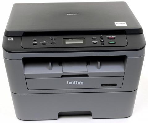 МФУ Brother DCP-L2500DR ч/б A4 26ppm 2400x600dpi дуплекс USB