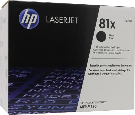 Картридж HP CF281X №81X для LaserJet Enterprise MFP M630 черный 25000стр paper delivery tray for hp laserjet 1010 1012 1018 1018s 1020 1015 1022 1022n rm1 0659 000cn rm1 0659 rm1 0659 000 rm1 2055