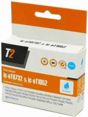 Картридж T2 IC-ET0732 C13T07324A для Epson Stylus C79 C110 CX3900 4900 голубой