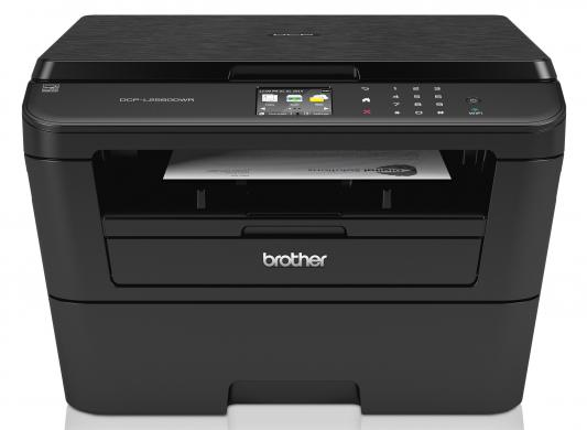 МФУ Brother DCP-L2560DWR ч/б A4 30ppm 2400x600dpi дуплекс Wi-Fi USB мфу лазерный brother dcp 1510 a4