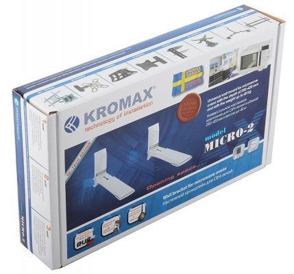 Кронштейн для СВЧ-печей Kromax MICRO-2 серый max 40 кг настенный от стены 290-420 мм