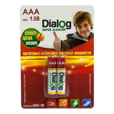 Батарейки Dialog LR03-2B ААA 2шт