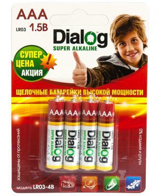 Батарейки Dialog LR03-4B AAA 4 шт