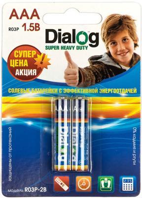 Батарейки Dialog R03P-2B AAA 2 шт батарейки samsung pleomax aaa 2 шт