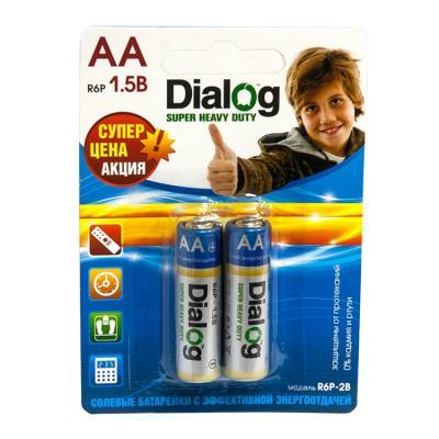 Батарейки Dialog R6P-2B AA 2 шт