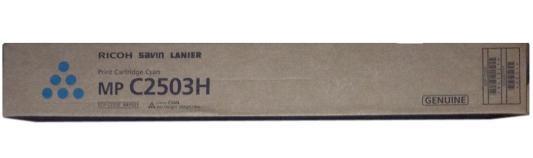 Тонер-картридж Ricoh MP C2503 для Aficio MP C2003SP C2503SP C2003ZSP C2503ZSP голубой 841931 картридж ricoh type mpc4500e для ricoh aficio mp c3500 c4500 голубой 884933