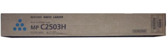 Тонер-картридж Ricoh MP C2503 для Aficio MP C2003SP C2503SP C2003ZSP C2503ZSP голубой 841931 compatible alzenit for ricoh mp 1813 2013 1913 2001 2501 oem new imaging drum unit black color on sale
