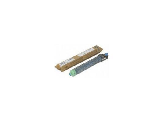 Картридж Ricoh MP C2503H для Aficio MP C2003SP C2503SP C2003ZSP C2503ZSP голубой 841928 картридж ricoh type mpc4500e для ricoh aficio mp c3500 c4500 голубой 884933