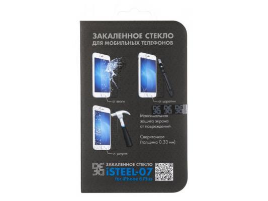Защитное стекло DF iSteel-07 для iPhone 6 Plus 0.33 мм аксессуар закаленное стекло df isteel 06 для iphone 6
